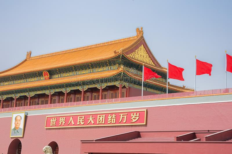 A glimpse of the Forbidden City. Seen from Tiananmen Square royalty free stock photo