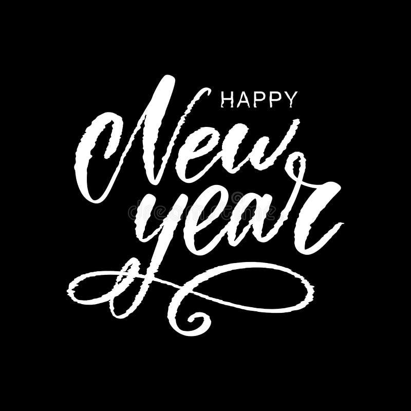 Glitch het Gelukkige Nieuwjaar abstracte van letters voorzien, typografie met vervormingseffect, insect, fout, willekeurige horiz stock illustratie