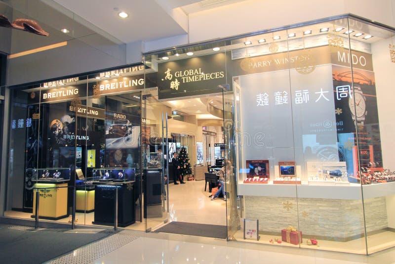 Globale Timepieces winkel in Hong Kong stock afbeeldingen
