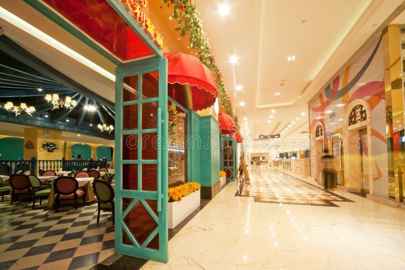 Globalny centrum w Chengdu, Chiny, ekskluzywny restauracyjny projekt obraz stock