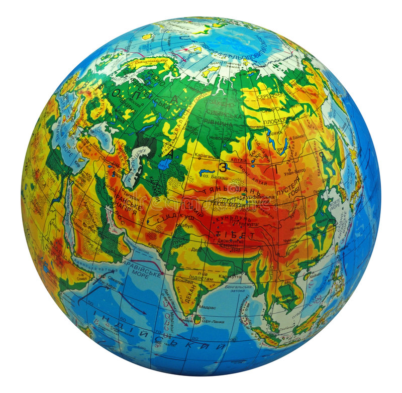 Globe, in a center Eurasia. Image of earth in a center Eurasia with inscriptions in Ukrainian language royalty free stock images