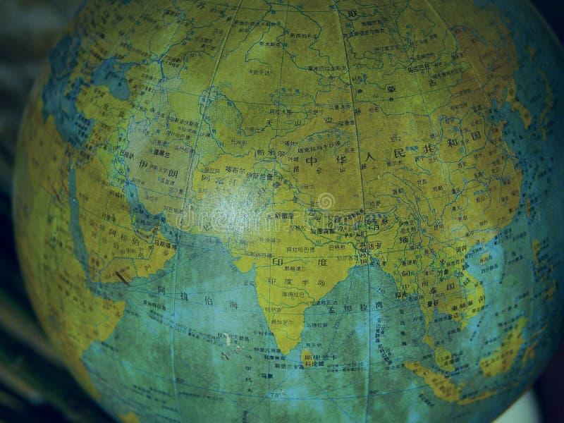 Globe chinois photo stock