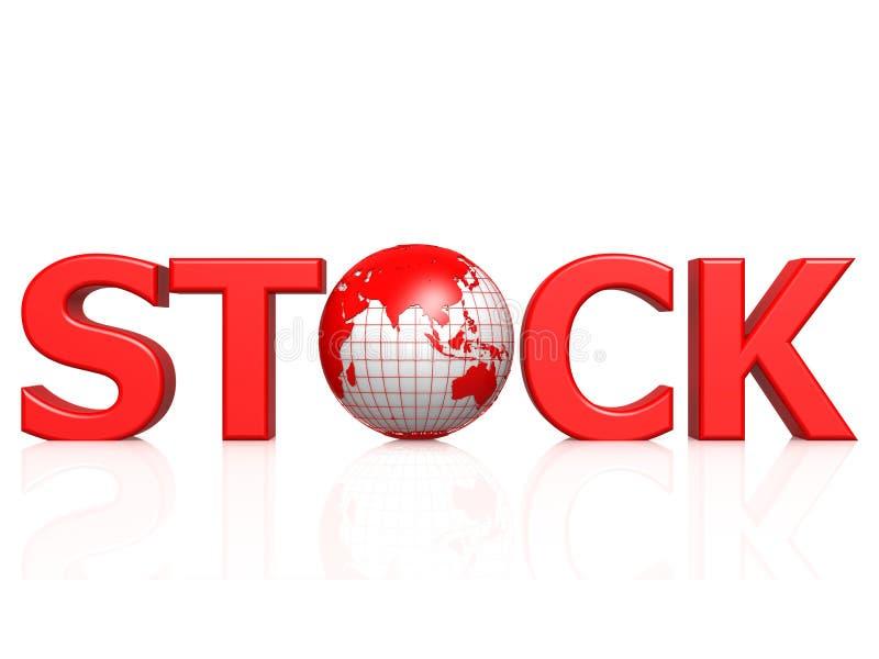 Globo común stock de ilustración