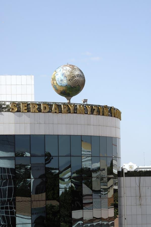 Globo de Turkmenistan fotografía de archivo