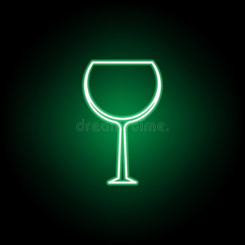 Globo, icono de cristal Puede ser utilizado para la web, logotipo, app m?vil, UI UX libre illustration