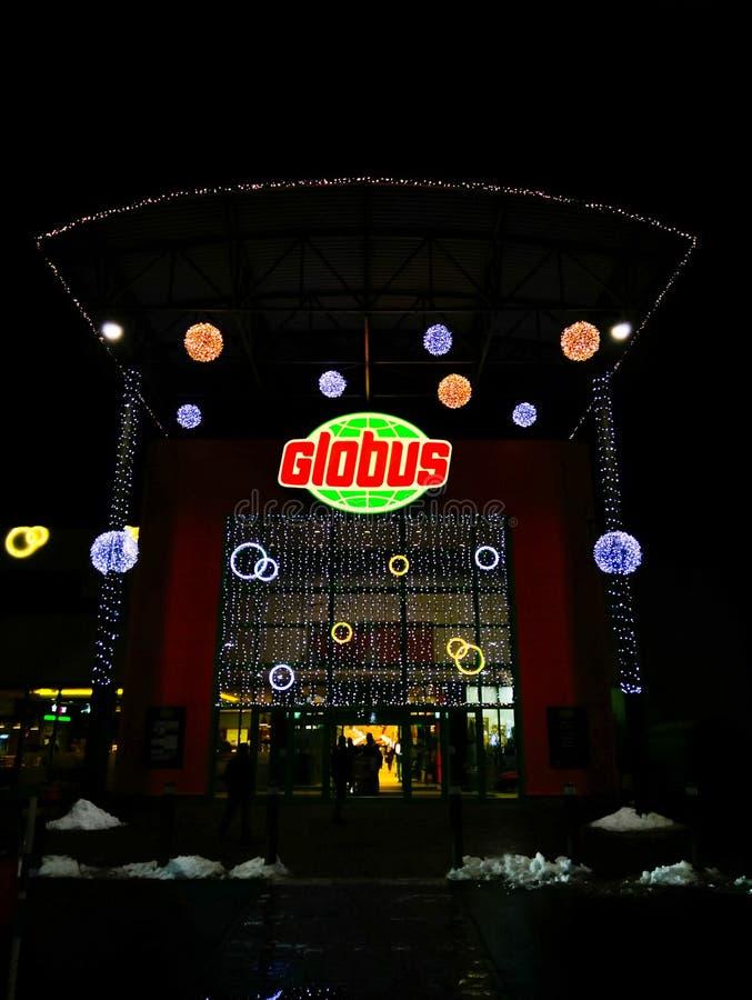 Globus köpcentrum arkivfoto