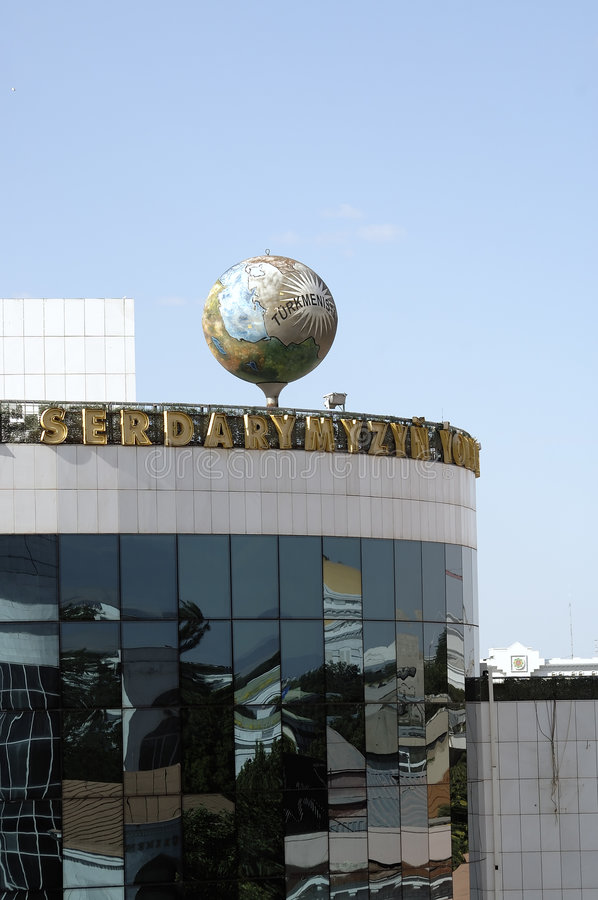 - globus Turkmenistanu fotografia stock