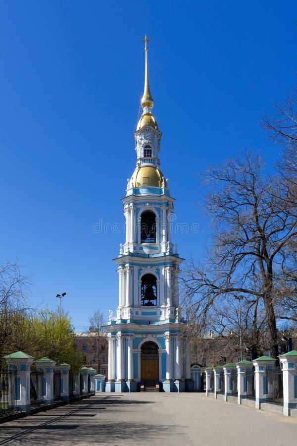 Glockenturm in St. Nicholas Naval Cathedrall, St Petersburg lizenzfreies stockbild
