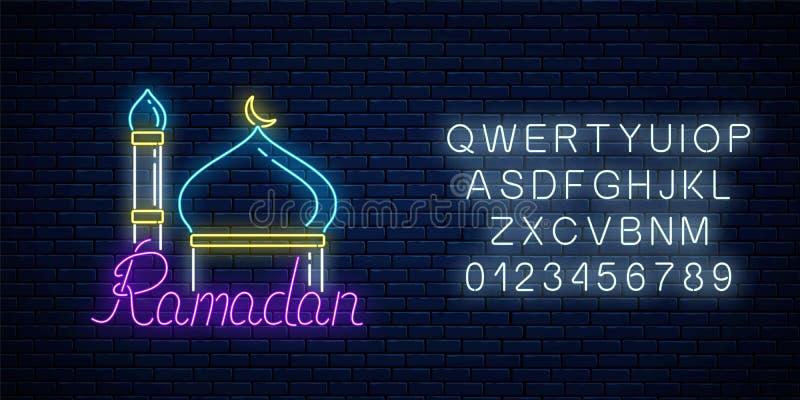 Gloeiende neonbanner van ramadan Islamitische heilige maand met alfabet De tekst van de Ramadan kareem groet met minaret stock illustratie