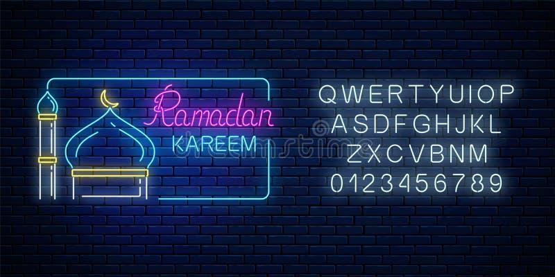 Gloeiende neonbanner van ramadan Islamitische heilige maand met alfabet Ramadan kareem groeten met moskeekoepel en minaret stock illustratie