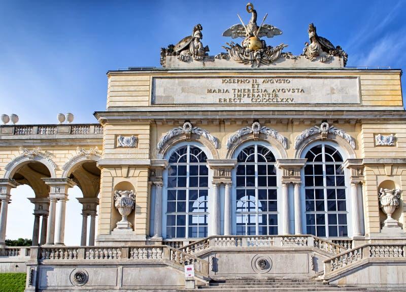 Gloriette-Pavillon in Wien lizenzfreies stockbild