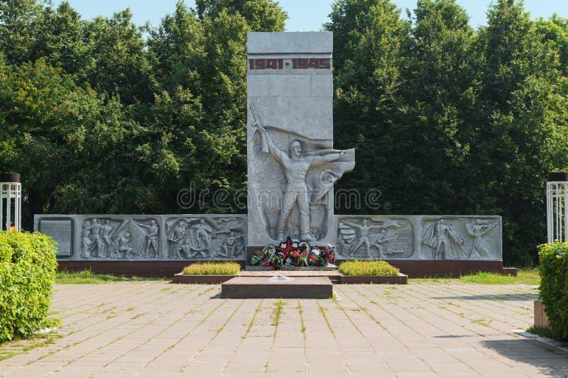 Glory Monument al caido en las batallas sangrientas del grande foto de archivo
