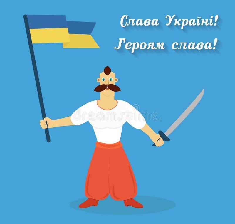 Glory to Ukraine! Glory to heroes. Cossack with ukrainian flag and saber. Ukrainian patriotic illustration, flat design vector illustration