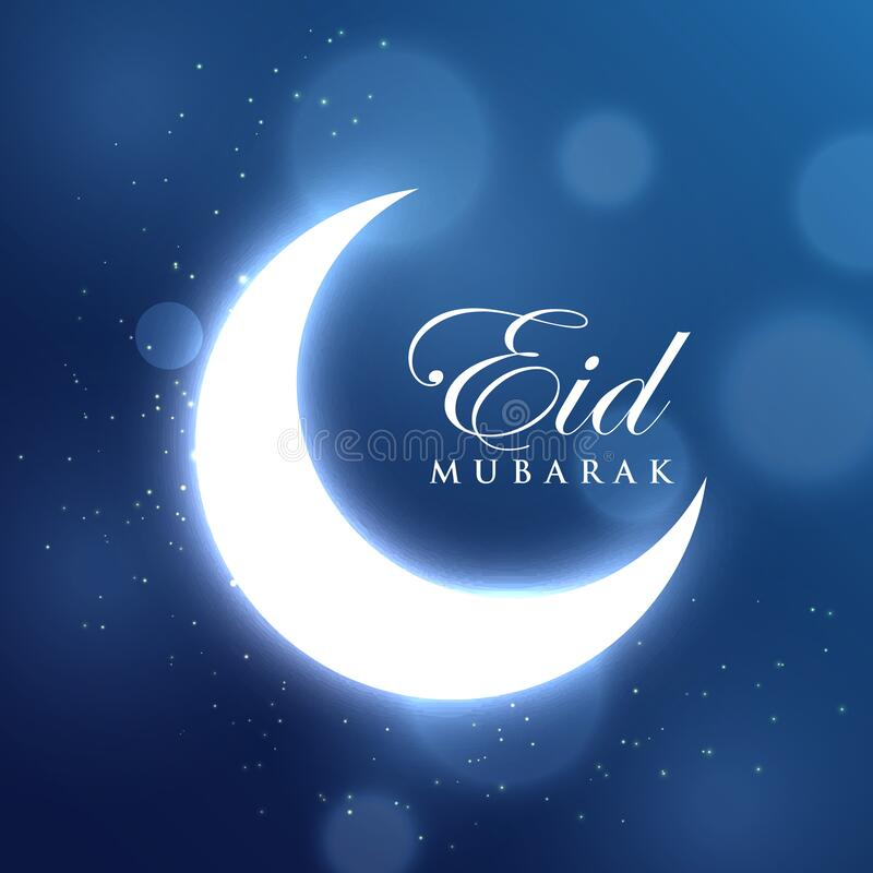 Free Glowing Crescent Moon For Eid Festival In Blue Background Royalty Free Stock Photos - 182050038