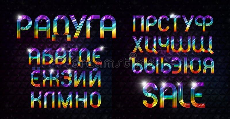 Glowing russian font stock image
