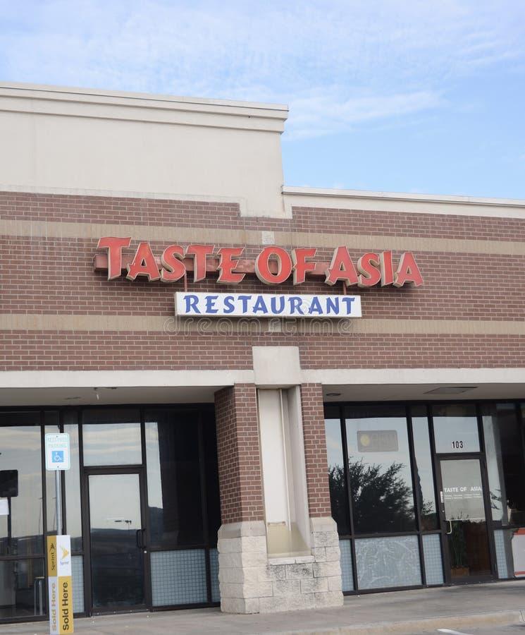 Goût de restaurant de l'Asie, Fort Worth, le Texas photos stock