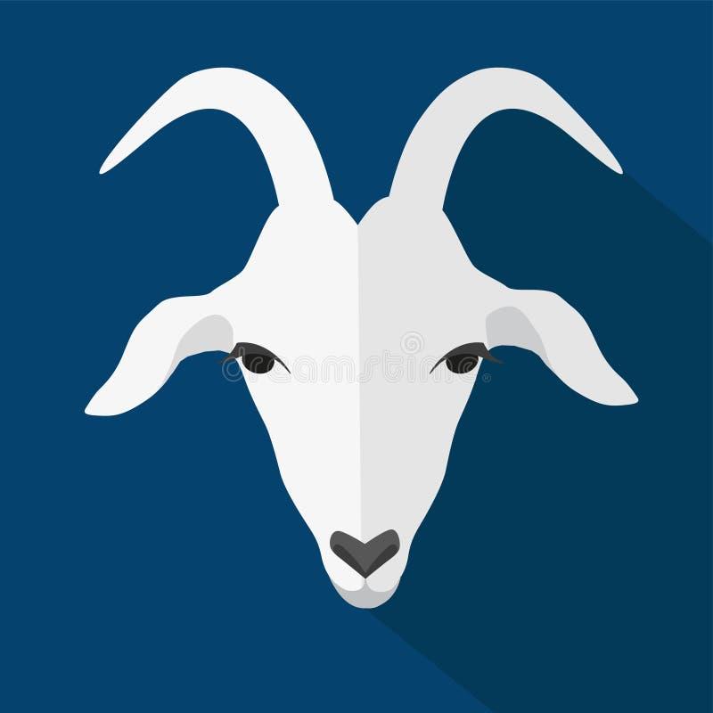 Goat. Vector illustration of goat, symbol of 2015. Element for New Year's design.Flat design vector illustration
