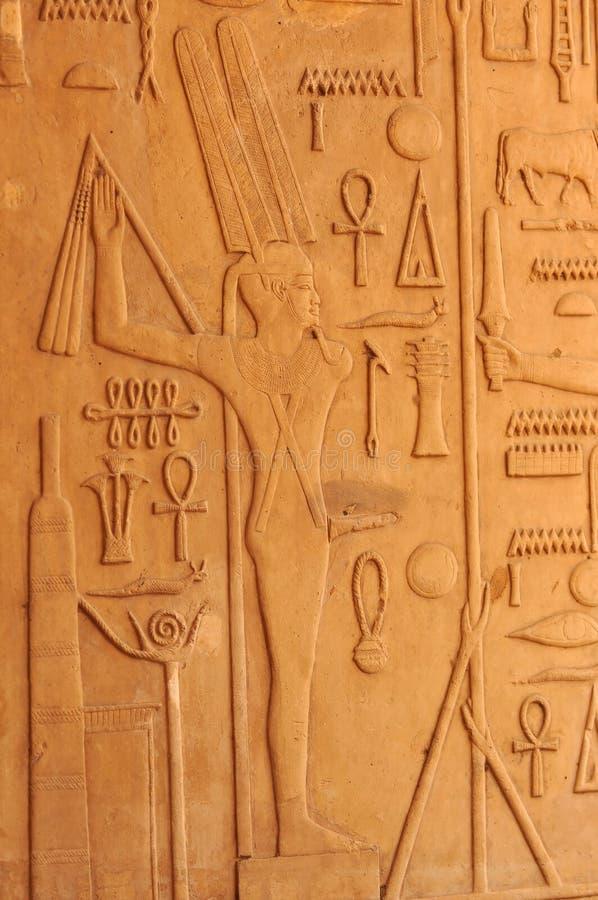 The god Amun. In splendid nakedness in the chapel of Senusert I at Karnak, Luxor in Egypt stock photography