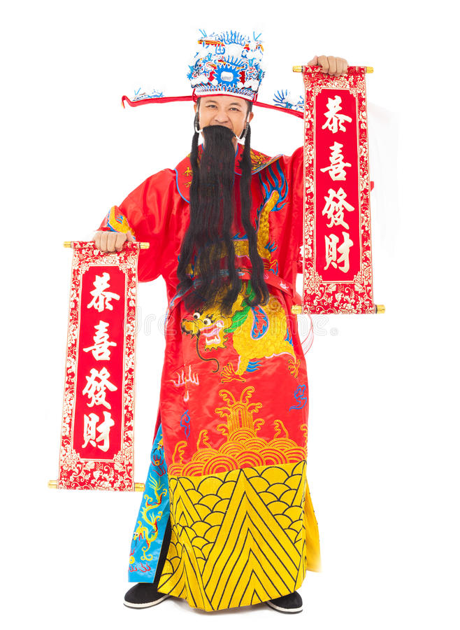 God of wealth holding congratulations reels. stock images