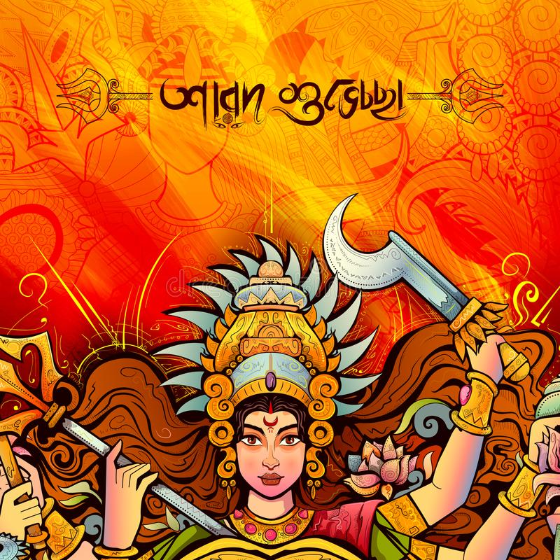 Goddess Durga in Happy Dussehra background with bengali text Sharod Shubhechha meaning Autumn greetings. Illustration of Goddess Durga in Happy Dussehra vector illustration
