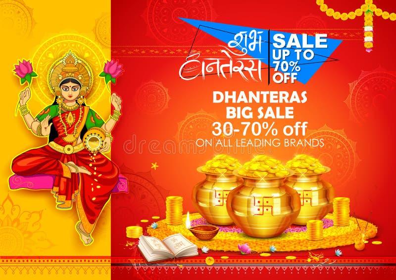 Godin Lakshmi op de Gelukkige achtergrond van de de Vakantiekrabbel van Diwali Dhanteras royalty-vrije illustratie