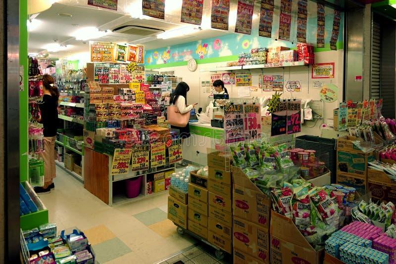 Godislager i Japan royaltyfria foton