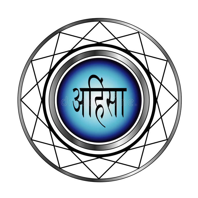 Godsdienstig Symbool van Jaïnisme stock illustratie