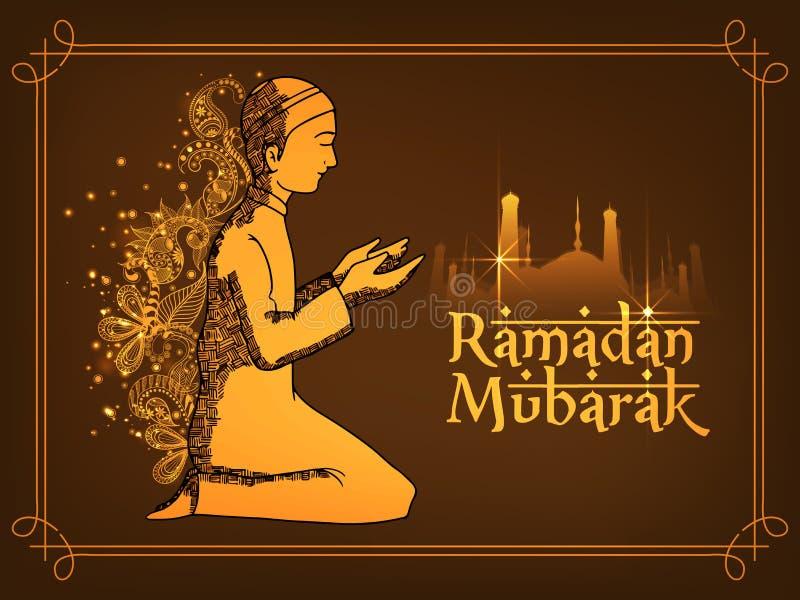 Godsdienstige Moslimjongen voor Ramadan Mubarak-viering