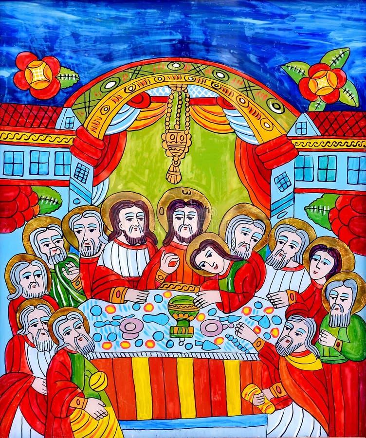 Godsdienstpictogram royalty-vrije illustratie