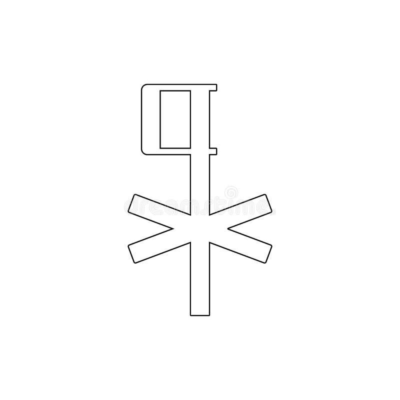 Godsdienstsymbool, het overzichtspictogram van chirho Element van de illustratie van het godsdienstsymbool Tekens en symbolen het royalty-vrije illustratie