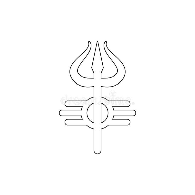 Godsdienstsymbool, Shiva-overzichtspictogram Element van de illustratie van het godsdienstsymbool Tekens en symbolen het pictogra royalty-vrije illustratie