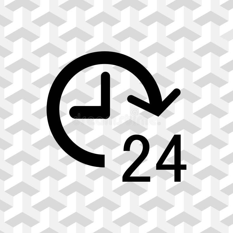 24 godziny ikona zapasu wektorowego ilustracyjnego płaskiego projekta ilustracja wektor