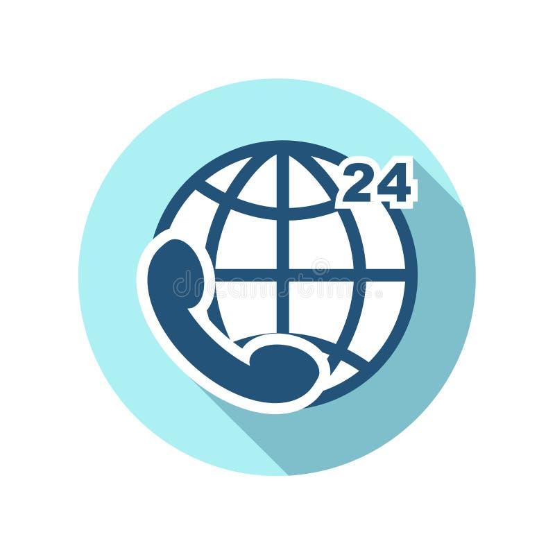 24 godziny usługa wektorowa ikona w nowym mieszkanie stylu Wezwania 24 godziny logo royalty ilustracja