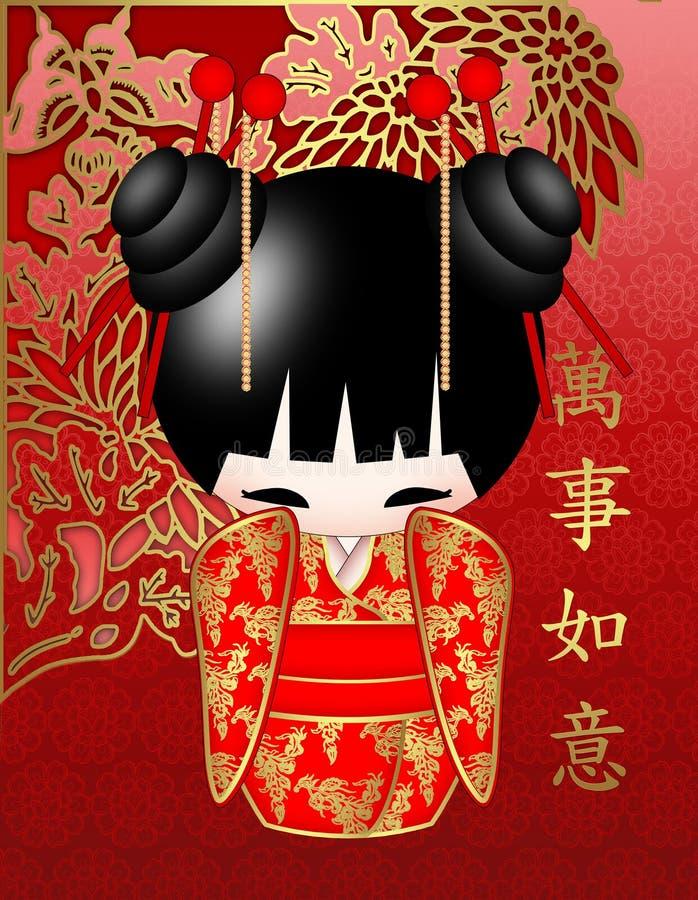 Goed Doll van Gelukkokeshi stock illustratie
