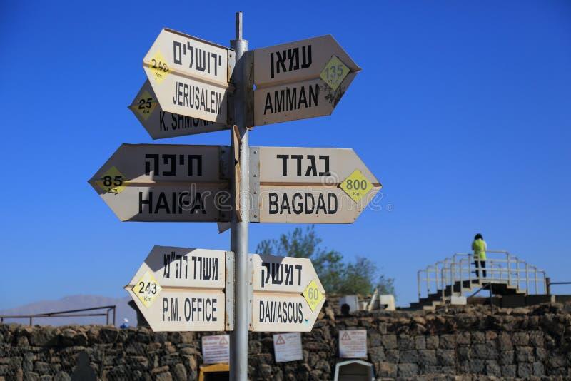 Golan Heights images libres de droits