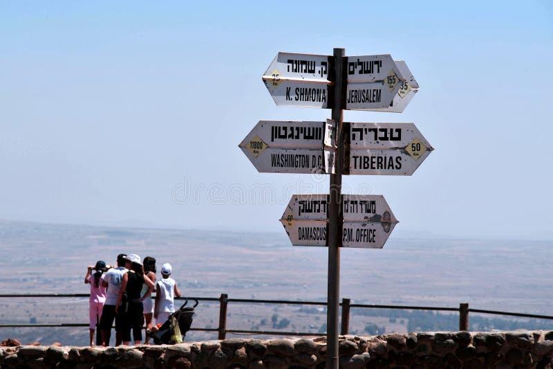Golan Heights - Israel foto de archivo