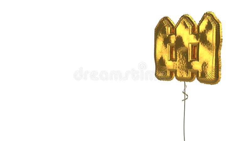 Gold balloon symbol of fence on white background. 3d rendering of gold balloon shaped as symbol of fence from three panels isolated on white background with vector illustration