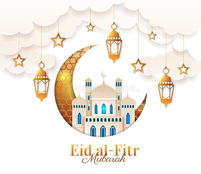 Gold and blue Eid al Fitr card design. To celebrate the Festival of Breaking the Fast marking the end of the holy month of Ramadan, vector illustration royalty free illustration