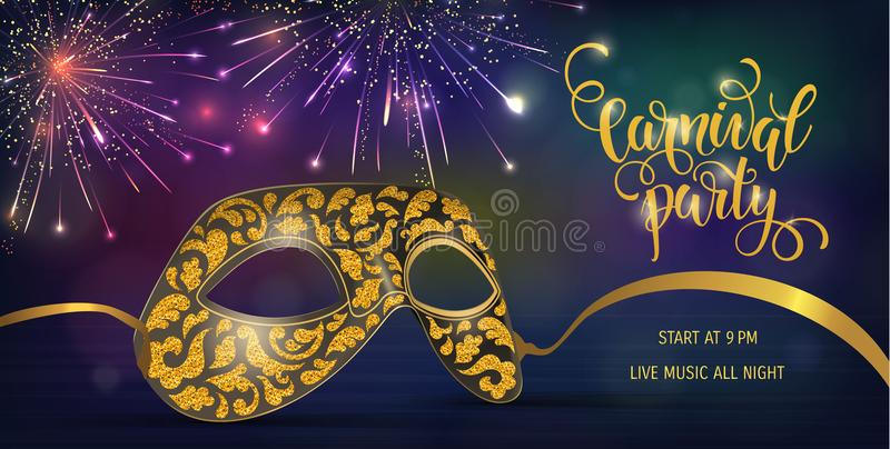 Gold carnival mask with shiny texture. Carnival hand drawn lettering. Invitation card template. Vector illustration EPS10 vector illustration