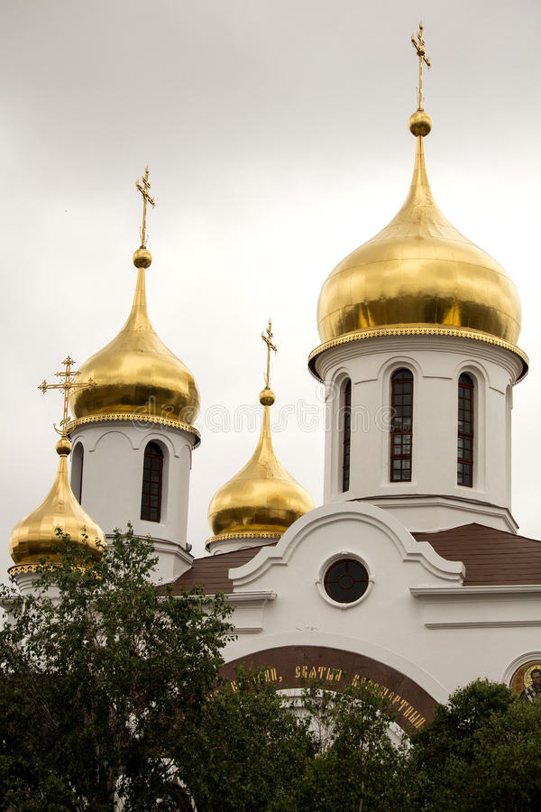 Gold domes of Russian Orthodox Church. South Africa. stock photos