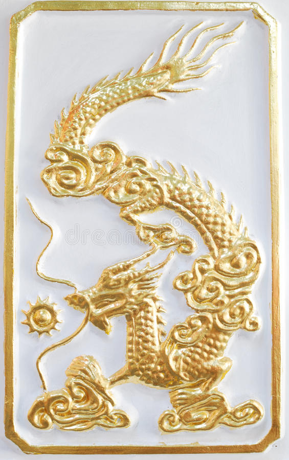 Download Gold Dragon On The White Background Stock Photo - Image: 18347758