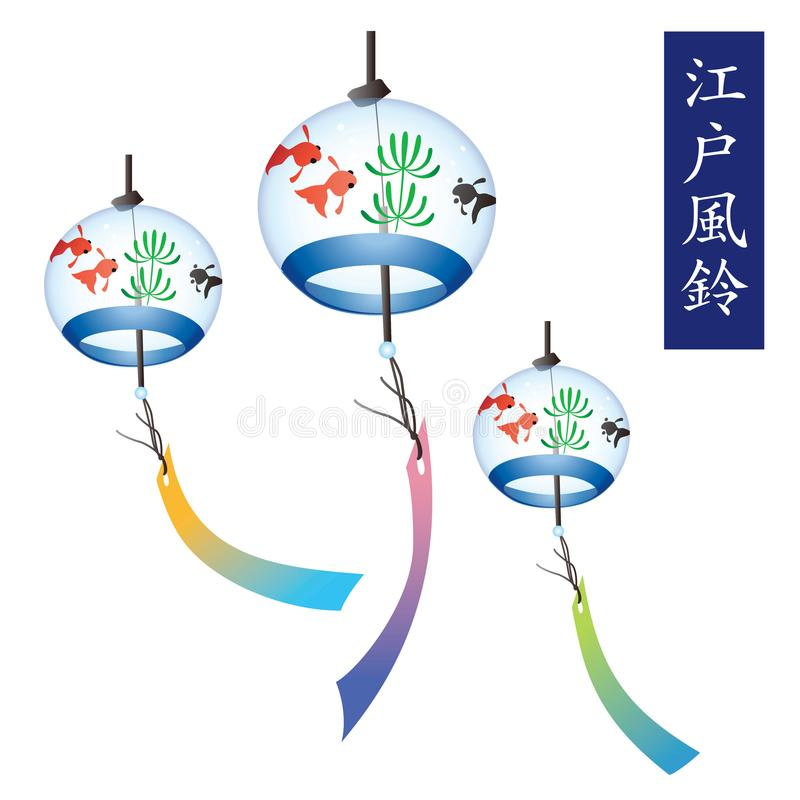 Gold fish patterned wind chimes, summer image stock illustration