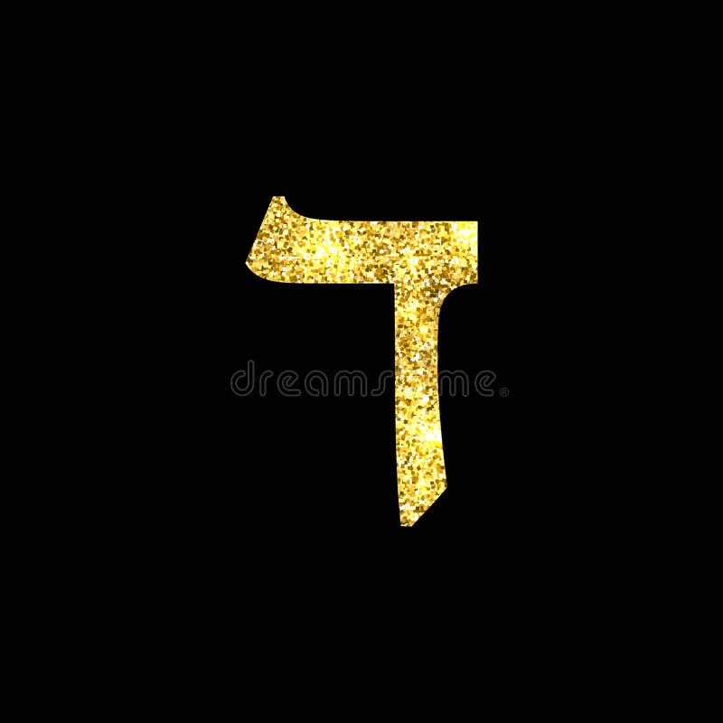 Gold Hebrew letter. The Hebrew alphabet. Golden Dalet. Gold Hebrew letter. The Hebrew alphabet. Golden Dalet royalty free illustration