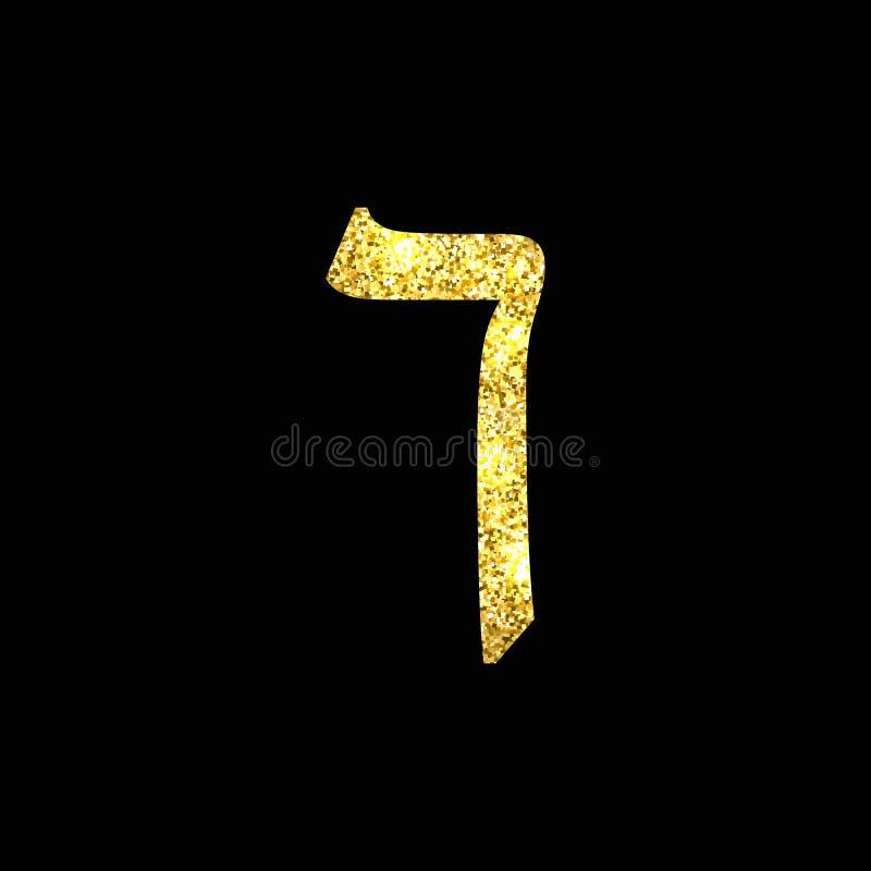 Gold Hebrew letter. The Hebrew alphabet. Golden Kaf. Gold Hebrew letter. The Hebrew alphabet. Golden Kaf vector illustration