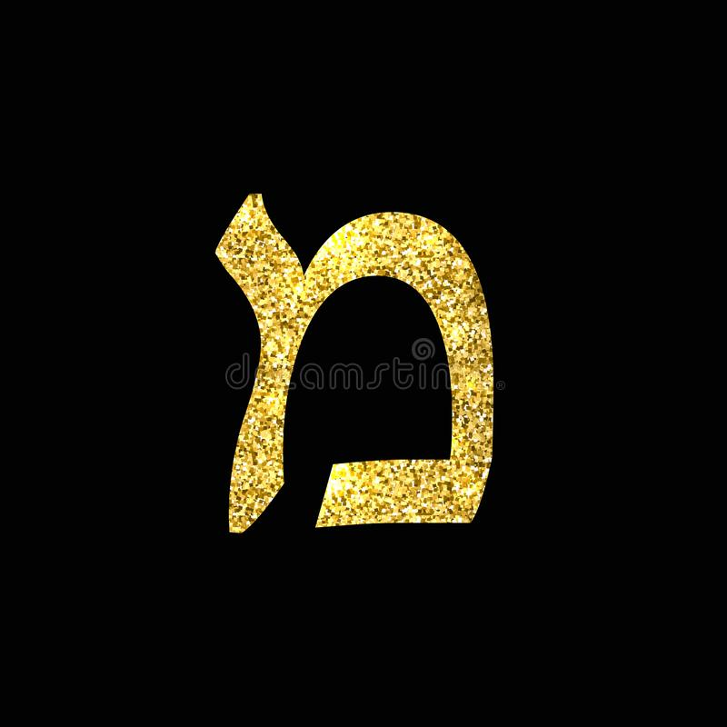 Gold Hebrew letter. The Hebrew alphabet. Golden Mem. Gold Hebrew letter. The Hebrew alphabet. Golden Mem royalty free illustration