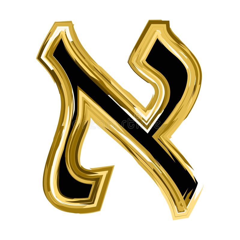 Gold letter Aleph of the Hebrew alphabet. The font of the golden letter is Hanukkah. vector illustration on isolated background. Gold letter Aleph of the Hebrew royalty free illustration
