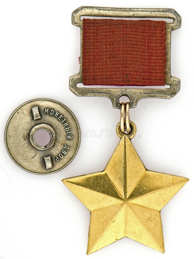 Gold Star of the 'Hero of the Soviet Union' stock photography