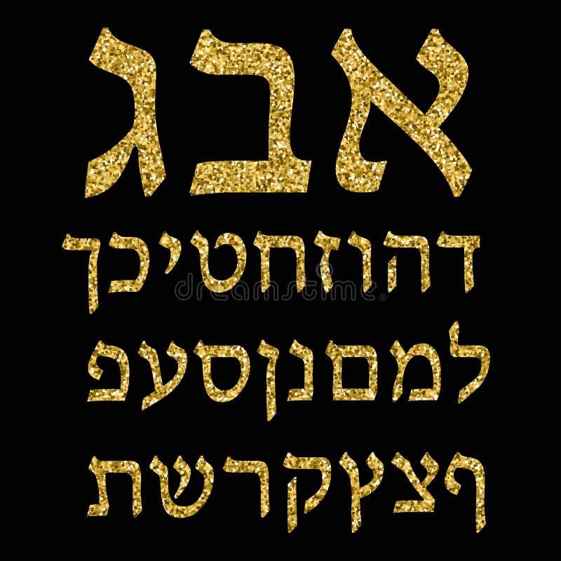 Golden alphabet Hebrew. Font. Gold plating. The Hebrew letters of gold. Vector illustration.  stock illustration