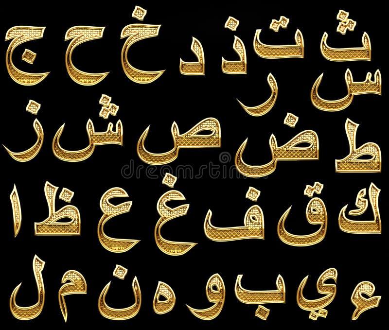 Golden Arabic alphabet vector illustration