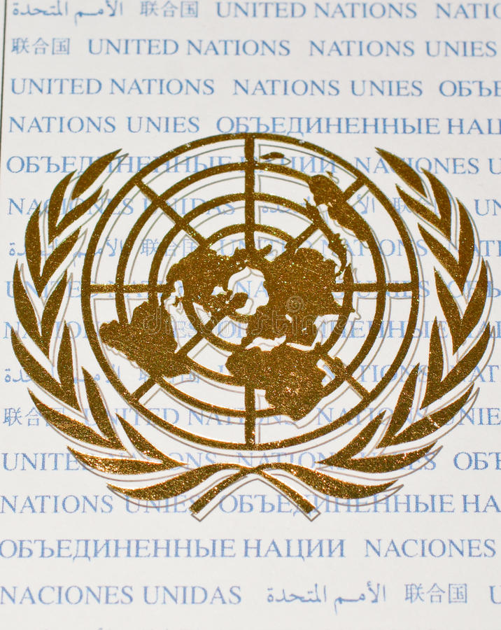 Golden color logo of United Nations Organization royalty free stock photography